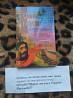 """В. Истархов """"удар Русских Богов"""" - в Москве, России, Санкт-петербурге Москва"""