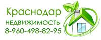 Недвижимость Краснодара
